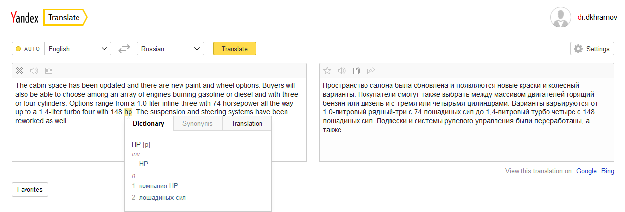 Yandex_Translate.png